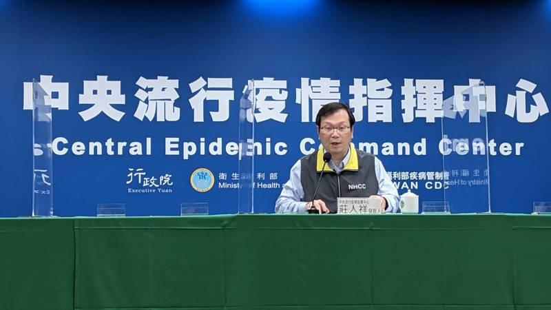 中央流行疫情指揮中心發言人莊人祥舉行記者會。記者邱宜君/攝影