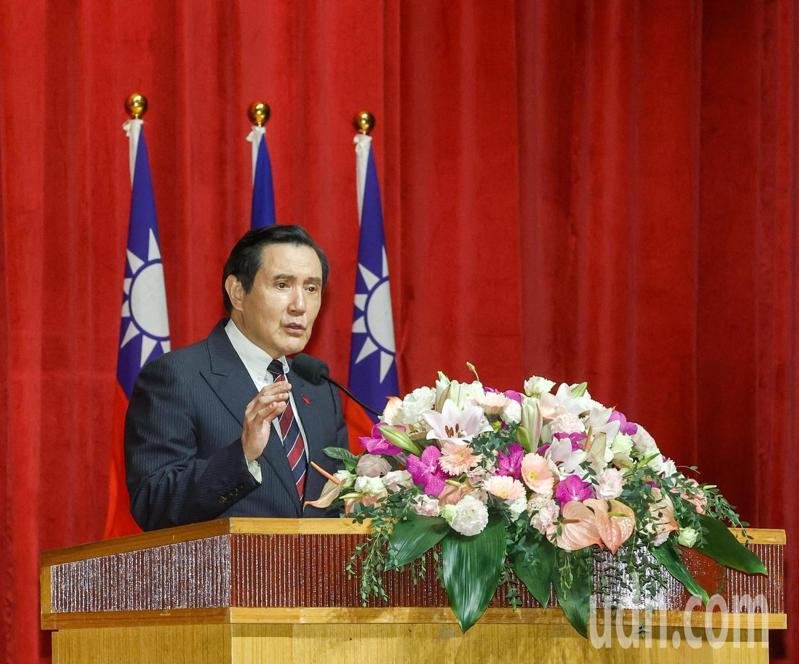 前總統馬英九。記者鄭超文/攝影
