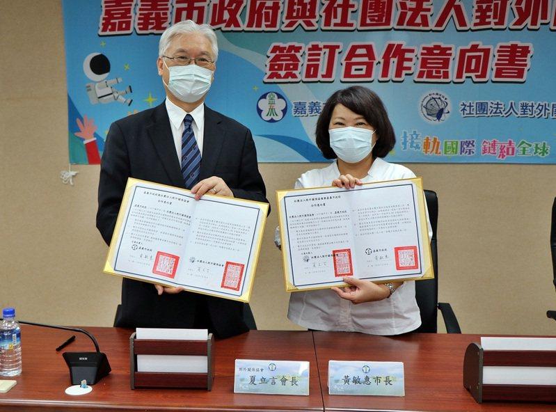 嘉義市長黃敏惠(右起)、對外關係協會會長夏立言簽下合作意向書。圖/嘉義市政府提供