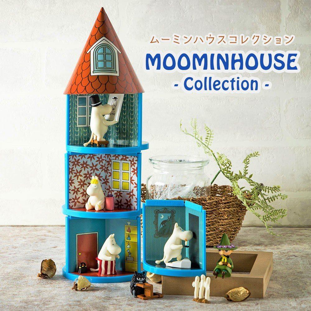 嚕嚕米主題餐廳獨家推出的「嚕嚕米的家」盒玩系列。圖/嚕嚕米主題餐廳提供