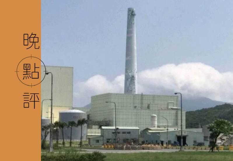 周日台電將最後一批核四燃料棒裝箱送返美國。圖/聯合報系資料照片