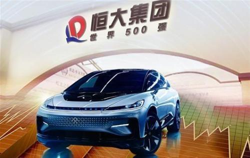恒大汽車遭大陸官媒新華網發文點名批評,市值在港股中僅次於比亞迪的第二大車企,但至...