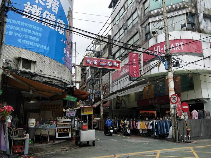 圖為新莊老街。聯合報系資料照片/記者江婉儀攝影
