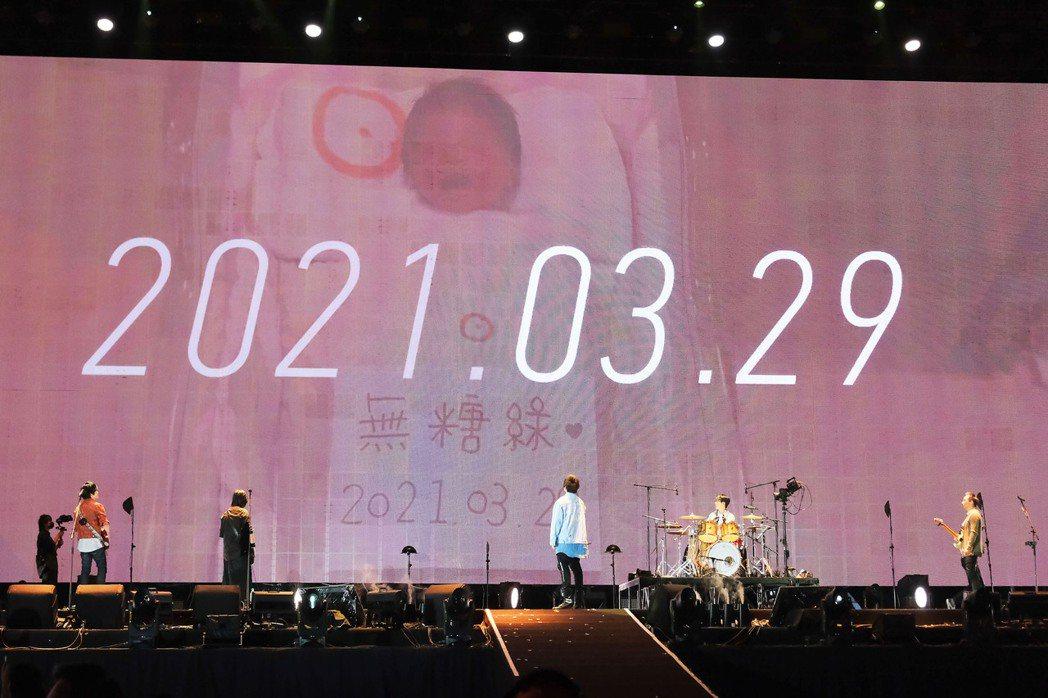 五月天在VCR的最後一幕募集到今日出生的小嬰兒,格外具有紀念意義。圖/相信音樂提...