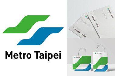 台北捷運啟用25週年全新識別,由Plan b操刀設計,更為直覺洗鍊、簡約輕盈。 圖/Plan b Inc. 提供