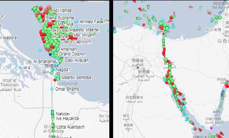 圖為蘇伊士運河目前壅塞情形。左圖為地中海海域畫面,右圖為蘇伊士運河及紅海貨輪駛離情形。