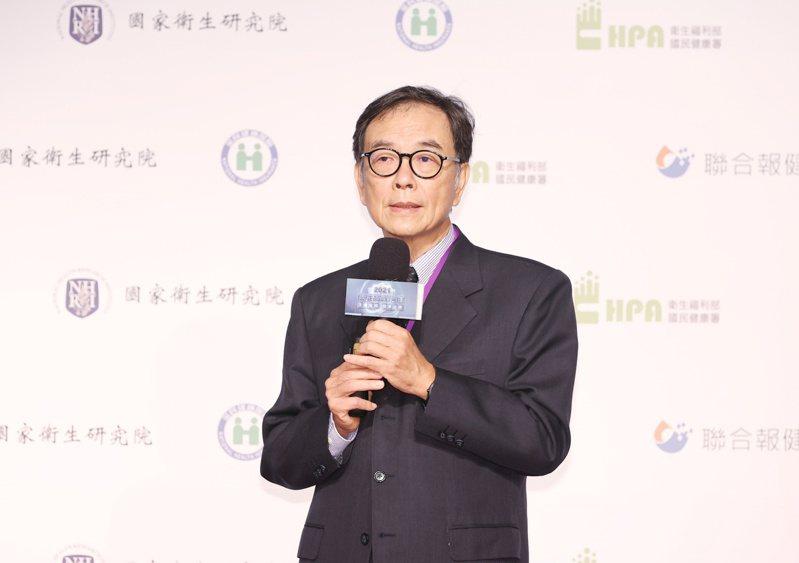 2021癌症高峰論壇,聯合報執行董事項國寧開場致詞。記者曾原信/攝影