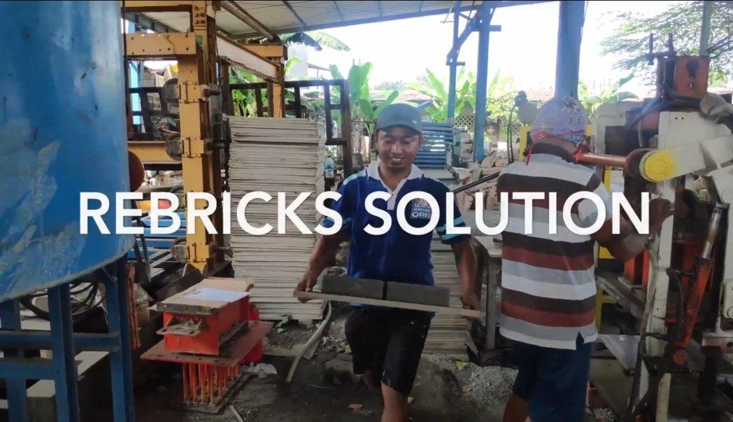 位於雅加達的Rebricks專門收集遭垃圾回收廠拒絕的多層複合材質塑膠垃圾,再將...