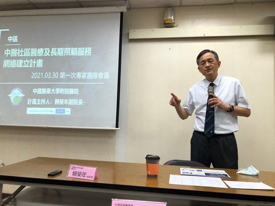 中國醫藥大學附設醫院副院長賴榮年。 台灣長照醫學會/提供