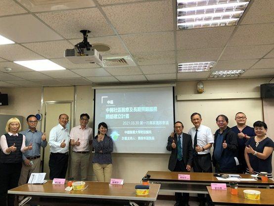 參加專家團隊會議與會人員的合影。 台灣長照醫學會/提供