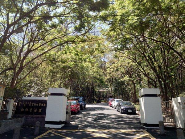 台大農學院實驗林和社營林區