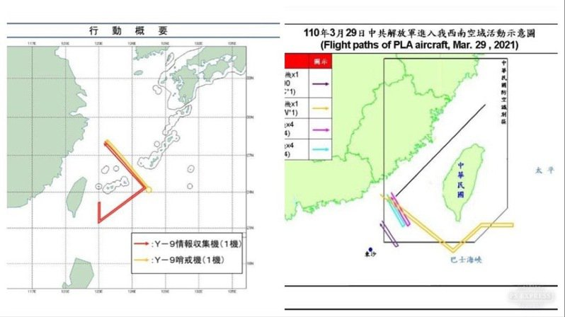 日本防衛省「統合幕僚監部」(左)昨(29)發布共機動態,我國防部(右)也發佈十架共機進入我西南防空識別區的空情動態。圖/國防部、統合幕僚監部