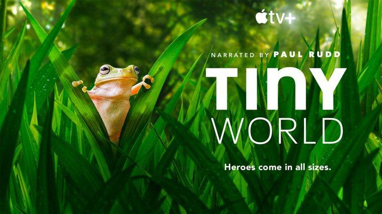 《你不知道的小小世界》第2季,由Paul Rudd擔任旁白,向觀眾展現地球上最小...