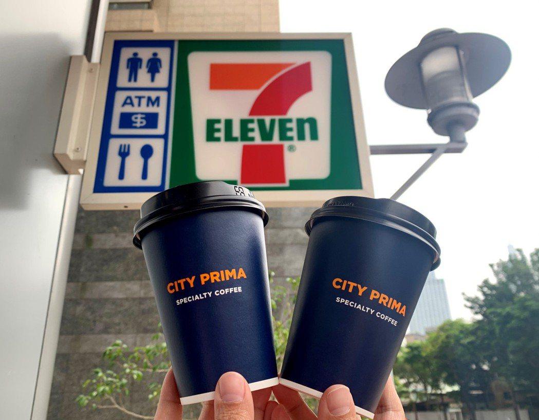 7-ELEVEN「CITY PRIMA精品咖啡」即將突破3,200店,全新換豆「...