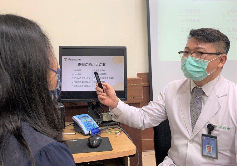 中山醫學大學附設醫院身心科主任朱柏全指出,癌症並非絕症,最怕患者對未來感到絕望、...