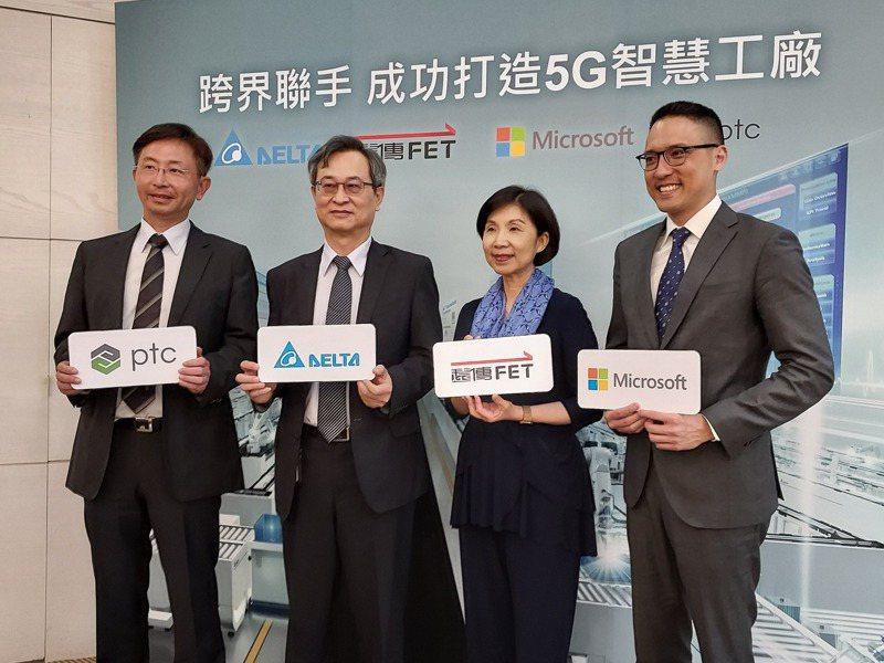 台達電、遠傳、微軟、參數科技合作打造台灣第一座5G智慧工廠。 記者黃晶琳/攝影