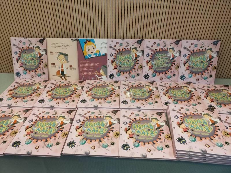 慈濟基金會捐贈「新冠病毒大解密」兒童繪本中文版2千冊、英文版1千冊給僑委會送至海外僑校。記者徐偉真/攝影