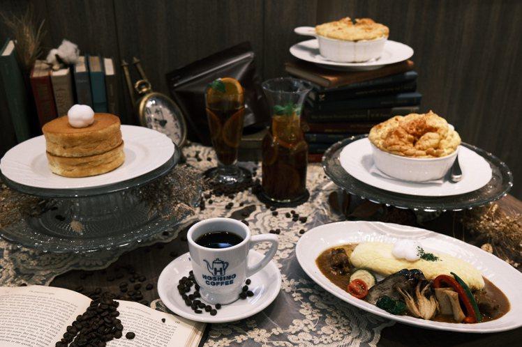 星乃珈琲店除了咖啡、甜點,同時也有多種正餐選擇。記者江佩君/攝影
