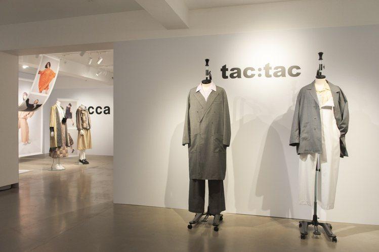 新銳品牌tac:tac的系列作品,首次完整引進台灣。圖/君梵提供