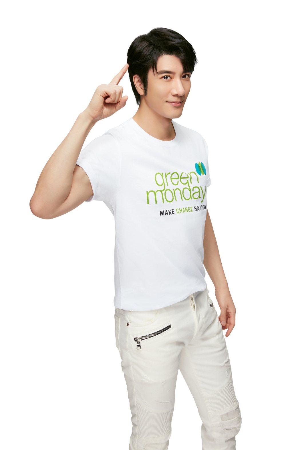 王力宏擔任Green Monday大使及新豬肉的品牌代言人,揪粉絲周一吃素愛地球