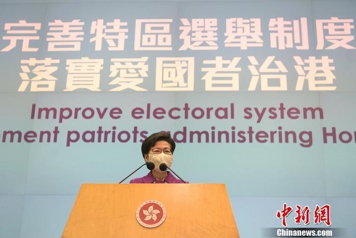 香港特首林鄭月娥30日表示,香港特首選舉將在明年3月舉行。(圖/取自中新網)