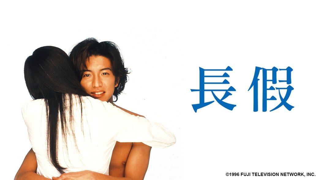 木村拓哉劇集是日劇迷心中不敗經典。圖/WAKUWAKU JAPAN提供
