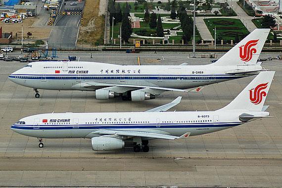 中國國航去年營收人民幣695.04億元,年降48.96%。圖/新浪網