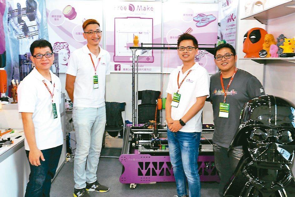 台灣寶茗FreeDMake MAX列印機,產業界的好幫手。黃奇鐘/攝影