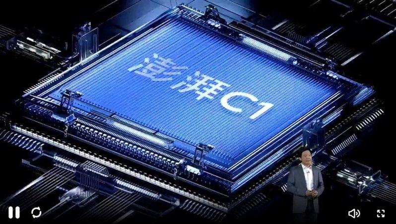 小米發布澎湃C1晶片,MIX FOLD 折疊手機已搭載。小米直播截圖
