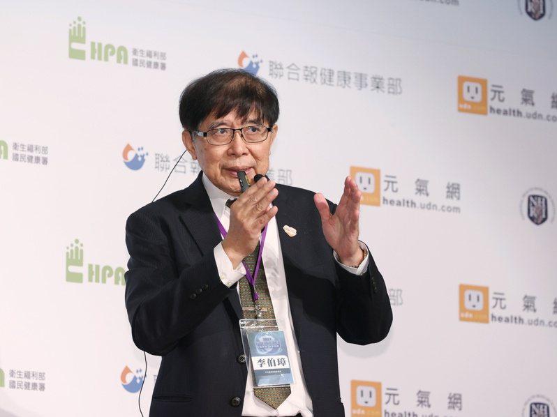 衛福部健保署長李伯璋在「2021癌症高峰論壇」指出,對於臨床指引成熟及證據等級較強,有迫切需要的癌別,優先列入次世代基因檢測(NGS)給付。記者曾原信/攝影