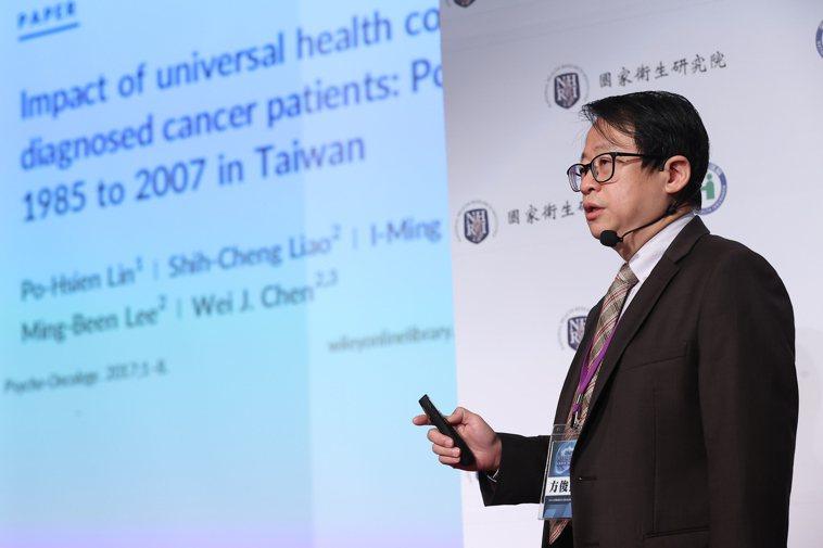 亞太心理腫瘤學交流基金會董事長方俊凱表示,從民國103年到107年,台灣十大癌症...