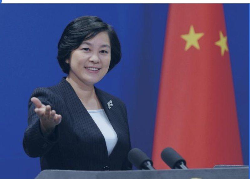 大陸外交部發言人華春瑩。圖/取自陸媒央廣