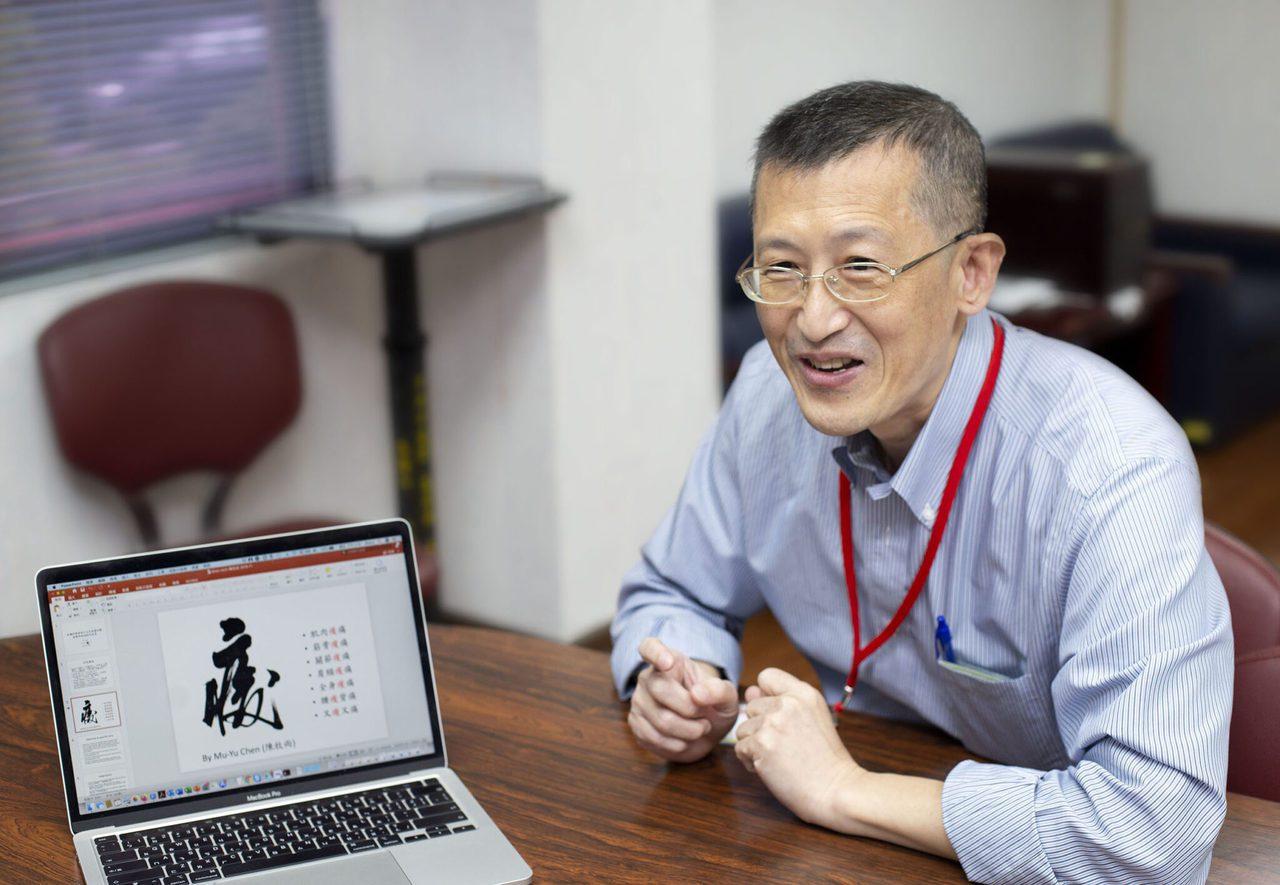 陳志成自許像一個傳教士,努力建立痠覺理論,並跟語言學家合作,希望不久後可以將痠覺...