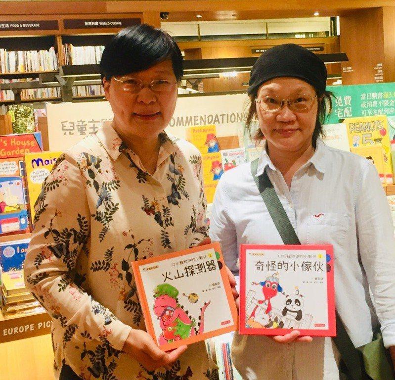 大好文化總編輯胡芳芳(左)與童書大王管家琪(右),在兒童節聯手推出探討兒童期壓力的親子共讀繪本《口水龍和他的小夥伴》系列六本,首發《奇怪的小傢伙》及《火山探測器》非常適合大小朋友一起讀。 (圖/大好文化提供)