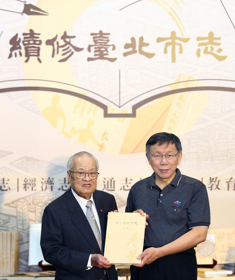 考試院前院長許水德(左)今辭世,台北市長柯文哲(右)今天在臉書憶許水德。圖/聯合報系資料照