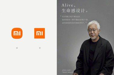 原研哉說:「比起外在形狀上的改變,我改變的是品牌內在的性質。」 圖/擷取自網路