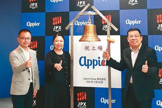 Appier昨天在日本掛牌上市,執行長游直翰(右)和營運長李婉菱(左)因疫情無法...