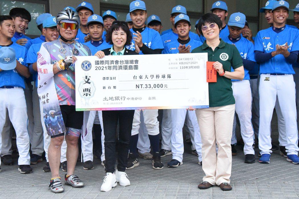 國際同濟會捐贈社服金新臺幣3萬3千元,捐贈予臺東大學棒球隊。 臺東大學/提供。