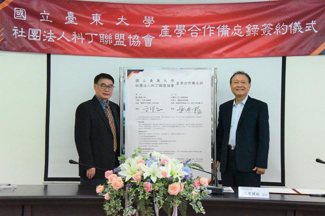 校長曾耀銘(左)和科丁聯盟協會總會長蔡坤龍(右)代表雙方簽署MOU。 臺東大學/...