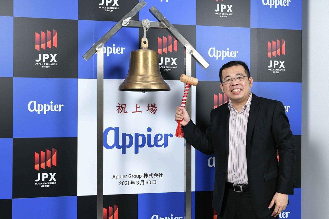 人工智慧科技公司 Appier 日(30)前於日本東京證券交易所 Mothers...