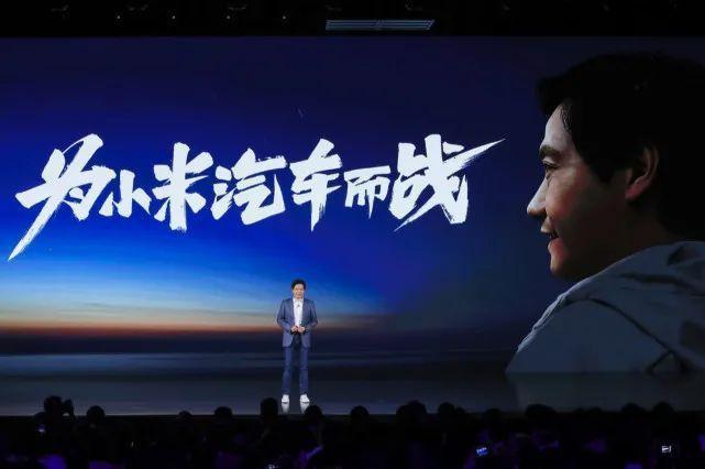 小米集團宣布,未來10年將投資100億美元發展智能電動車。(取自騰訊新聞)