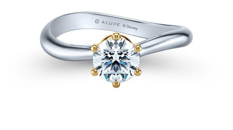 小熊維尼婚戒系列Infinity求婚鑽戒,18K金戒台34,800元起,主鑽價格...