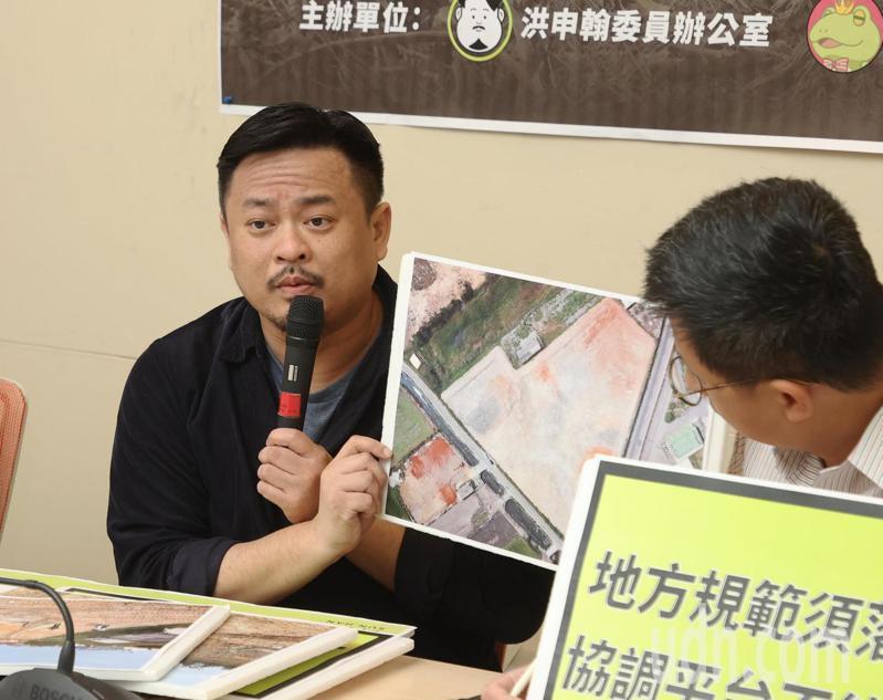 立委洪申翰持空照圖指出,彰化農地被填滿營建廢棄物,但地方政府卻視而不見。記者曾原信/攝影