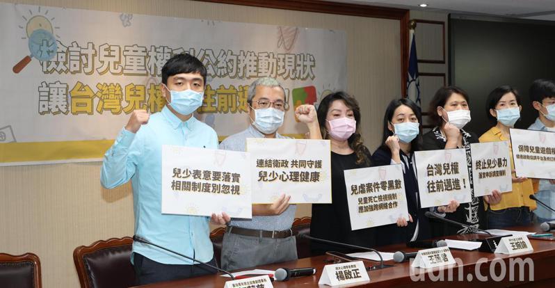 時代力量立委王婉諭(左四)上午與民團共同召開記者會,希望在兒少保護、表意權、遊戲權等領域倡議,期待對話讓公部門的政策推動更細緻,而這些政策也是未來問政的主軸,期許讓台灣兒權再往前邁進。記者陳正興/攝影