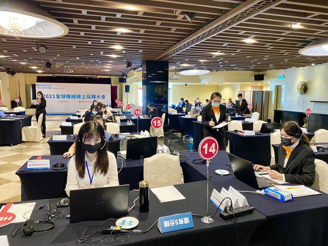 「全球機械線上採購大會」吸引44國230家買主報名參加。記者宋健生/攝影