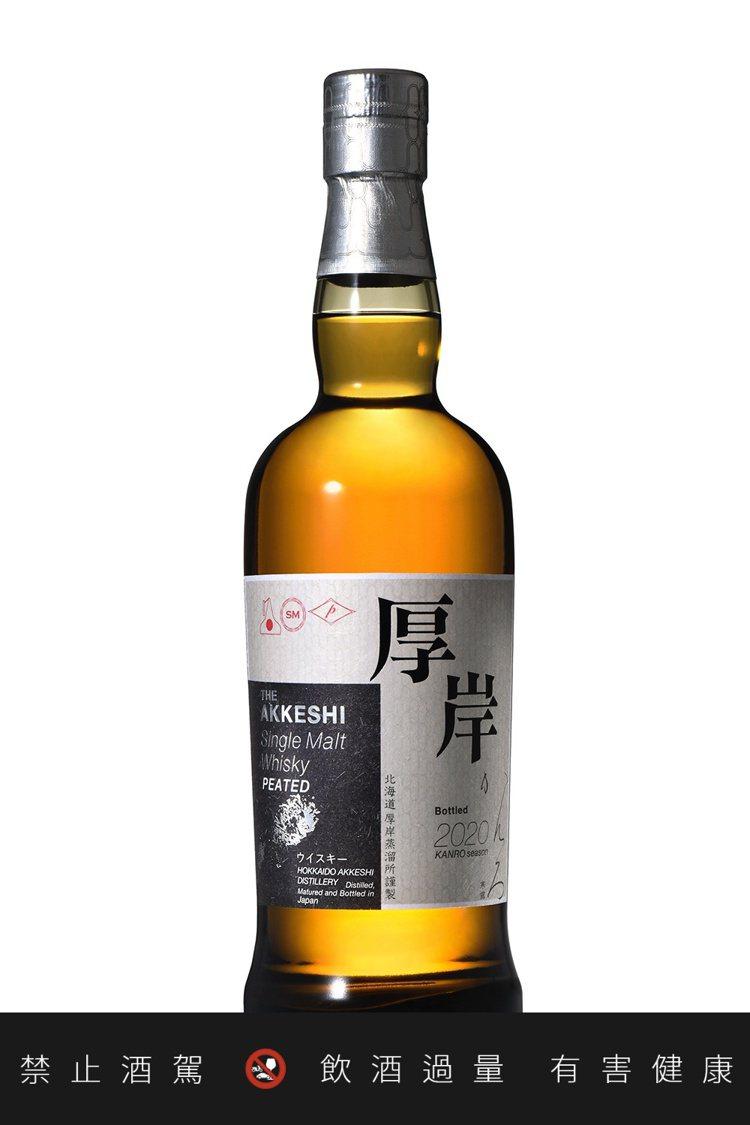 厚岸首款Full Bottle 700毫升裝瓶的單一麥芽威士忌系列「寒露」。圖/...