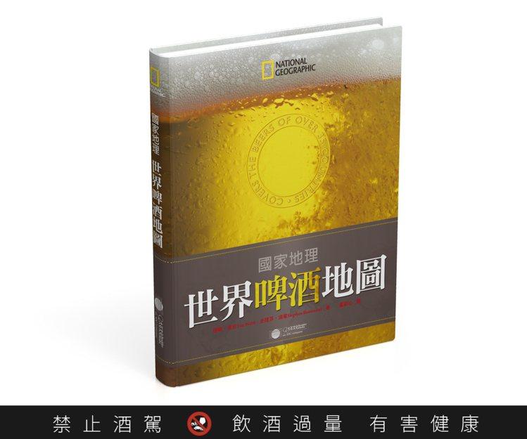 「國家地理:世界啤酒地圖」,由兩位啤酒專家Tim Webb與Stephen Be...