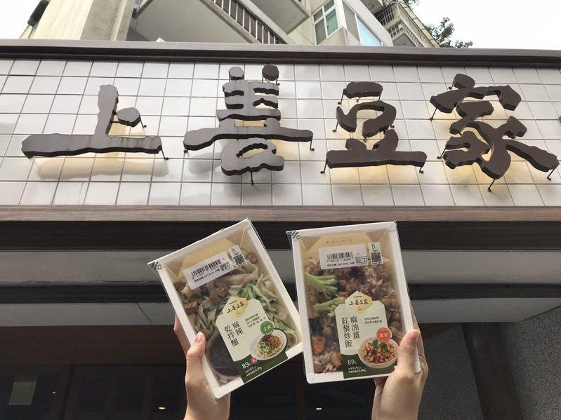 全家便利商店與被喻為「文青系蔬食」、獲選全台5大必吃蔬食餐廳的「上善豆家」聯手開發,4月7日起首波推出5款蔬食料理。記者陳立儀/攝影