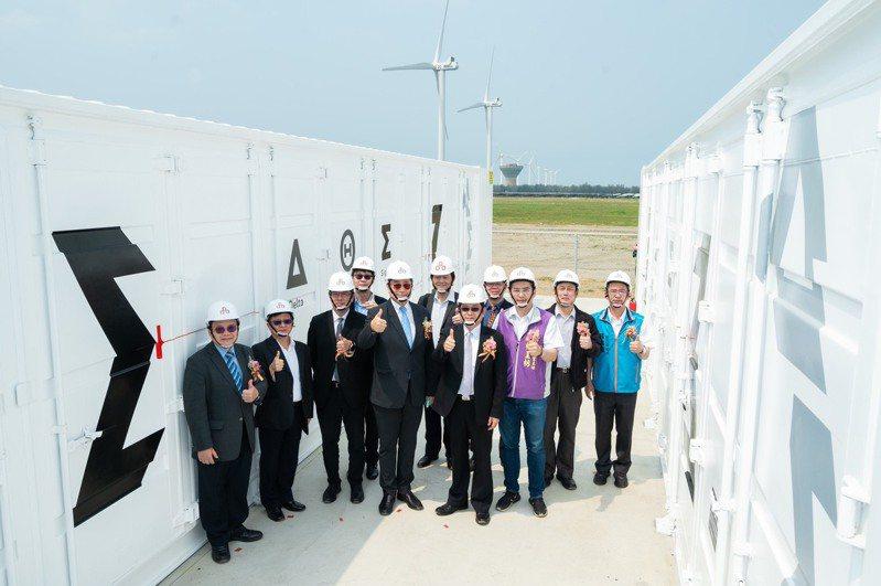 台泥綠能今天啟用在彰濱的AFC智慧儲能系統,設置容量為5MW,是台灣第一個大型儲能專案,預計4月併聯運轉。 圖/台泥提供