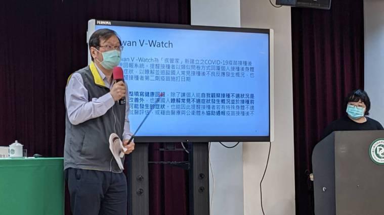 莊人祥表示,3月22日至3月29日已接種1萬891人,有6528人參與V-Wat...